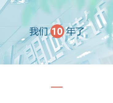 5年上海装潢公司