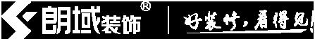 上海比较好的装修公司   一站式装修公司   整装装修公司   免费装修报价  上海装修公司排名  上海口碑比较好的装修公司